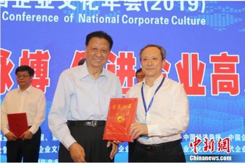 中新網:徐工集團榮獲全國企業文化優秀成果特等獎